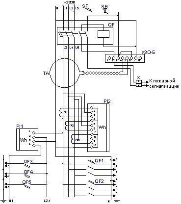 Схемы ПР 8804